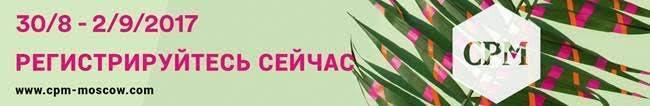 banner-fiera-russo